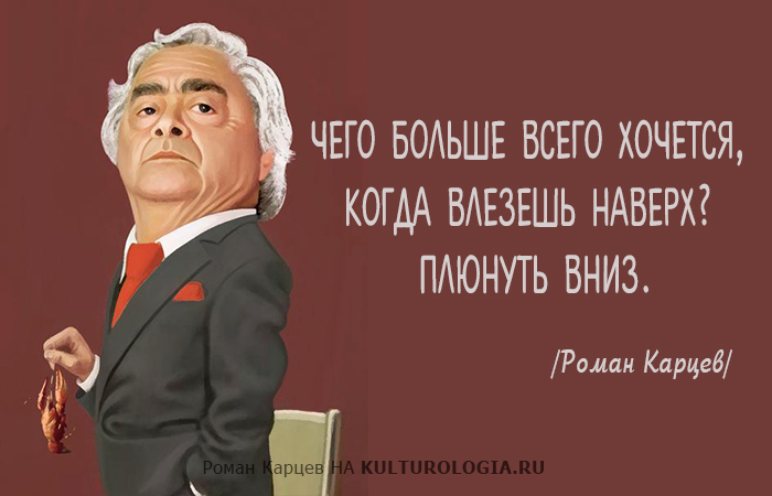 roman_karcev_01